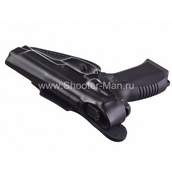 Кожаная кобура для пистолета Ярыгина модель № 8 МОДИФ. 2011 г Стич Профи фото 2