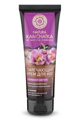 Смягчающий крем для ног Полярный Цветок Kamchatka Natura Siberica