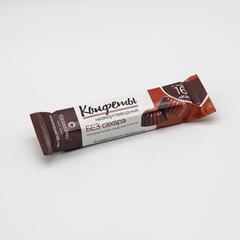 """Низкоуглеводные конфеты """"Шоколадная помадка"""""""
