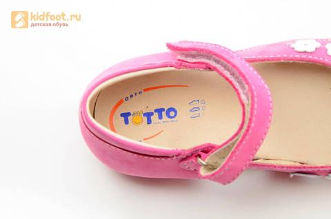 Туфли Тотто из натуральной кожи на липучке для девочек, цвет Розовый, 10208A. Изображение 15 из 16.