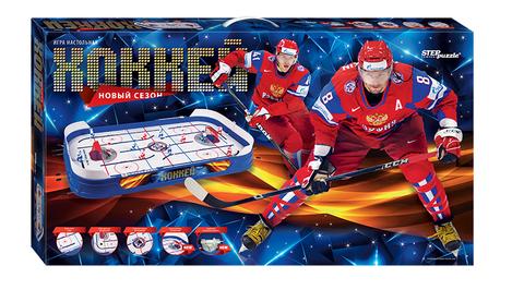 Хоккей. Новый сезон