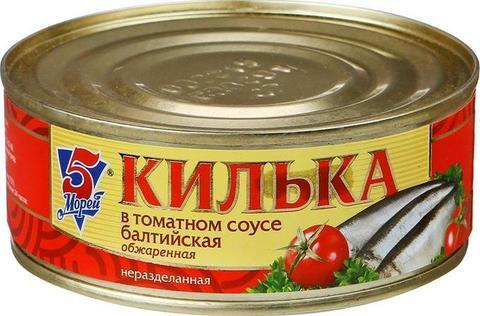 Килька «Пять морей» черноморская в томатном соусе 240г