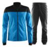 Мужской лыжный костюм Craft Voyage XC 1903581-2661-1903582-9999