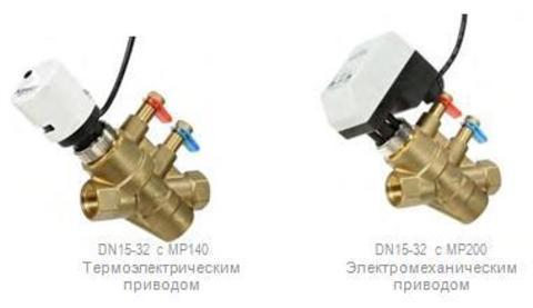 Клапан Schneider Electric VP223R-15BQS