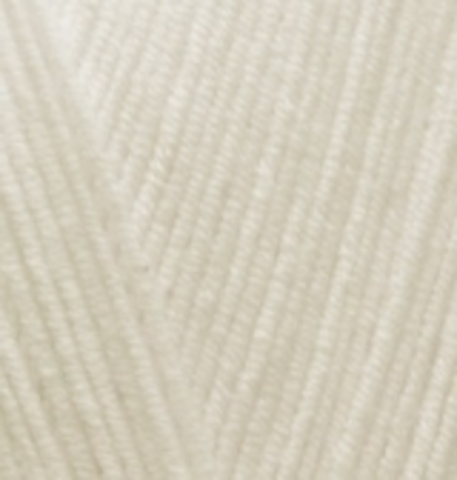 Купить Пряжа Alize Cotton Gold Код цвета 001 | Интернет-магазин пряжи «Пряха»
