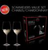 Набор бокалов для белого вина 2шт 860мл Chablis