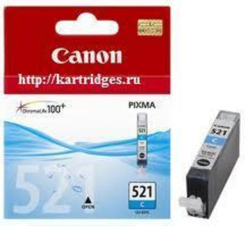 Картридж Canon CLI-521C