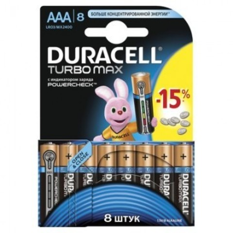 Батарейки DURACELL ААA/LR03-8BL TURBO Max бл/8