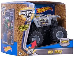 Hot Wheels Monster Jam Rev Tredz Max-D Vehicle, Silver