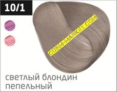 OLLIN silk touch 10/1 светлый блондин пепельный 60мл безаммиачный стойкий краситель для волос