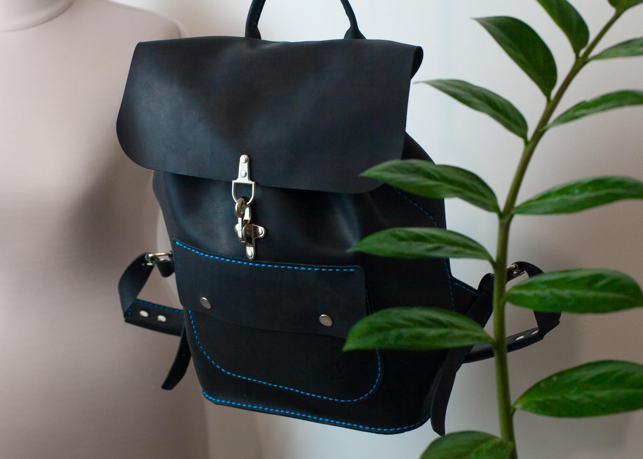 Небольшой кожаный рюкзак