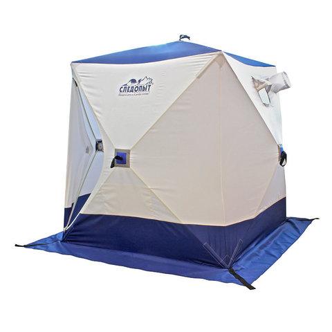 Зимняя палатка куб Следопыт 1,5*1,5 м Oxford 210D PU 1000 PF-TW-09/10 (белый/синий)