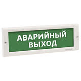 Световое табло 220 В КРИСТАЛЛ-220