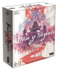 Битва за Рокуган / Battle for Rokugan