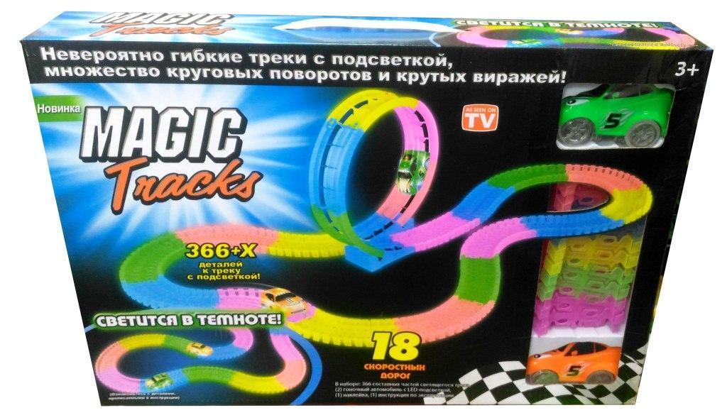 Автотрек-конструктор Magic tracks 366+Х деталей с подсветкой