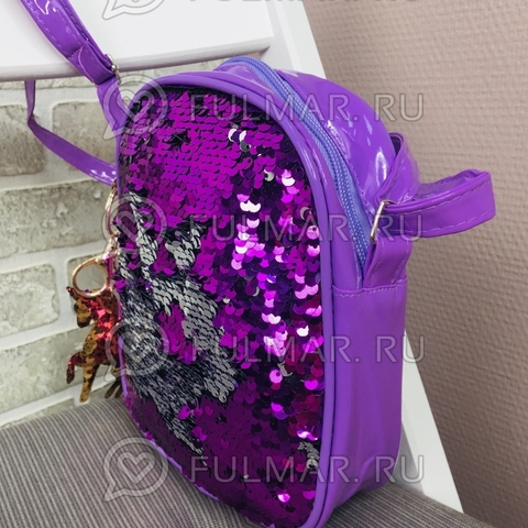 Сумочка фиолетовая детская с двусторонними пайетками меняет цвет Фиолетовый-Серебристый и брелок Единорог (19х18х5 см)