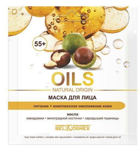 BelKosmex Oils natural origin Маска для лица питание+комплексное омоложение 55+ 26г