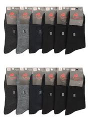A1029 носки мужские 41-47 (12 шт.) цветные