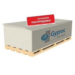 гипсокартон GYPROC/ГИПРОК СТАНДАРТНЫЙ ЛИСТ  2500x1200x12,5