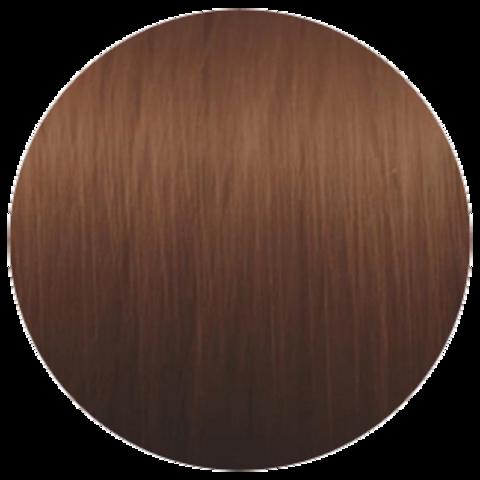 Wella Professional Illumina Color 5/43 (Светло-коричневый, медно-золотистый) стойкая крем-краска для волос 60 мл.