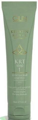 Очищающий шампунь с кератином,Ollin Keratin Royal Treatment, 100 мл