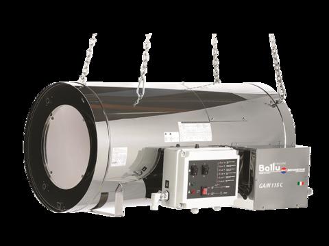 Теплогенератор подвесной газовый Ballu-Biemmedue Arcotherm GA/N 115 C