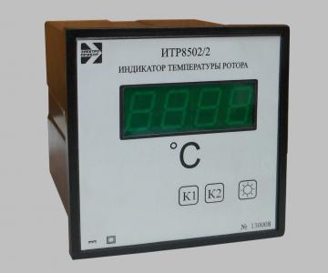 ИТР8502 Индикатор температуры ротора щитовой
