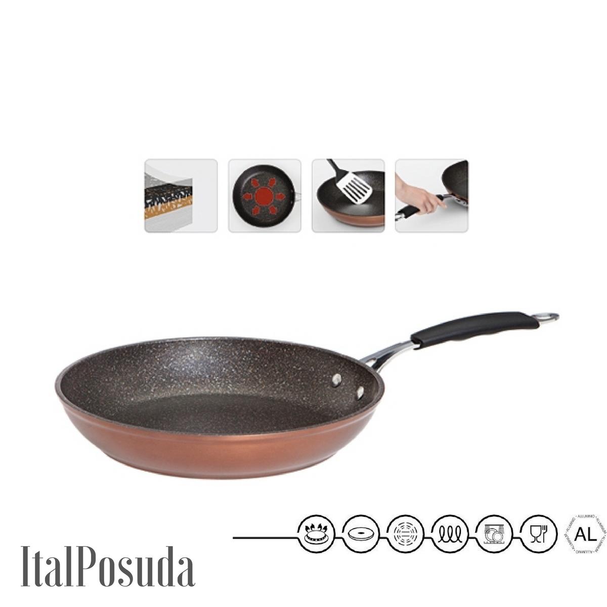 Сковорода NADOBA MEDENA, 24 см