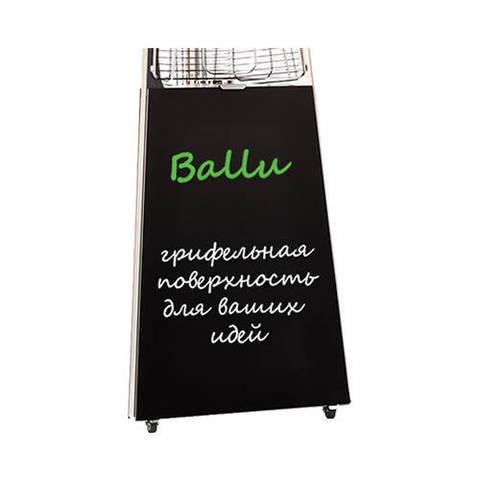 Поверхность грифельная Ballu (для уличных обогревателей)