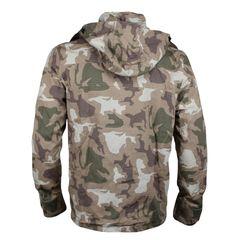 Зимняя Куртка камуфляжная светлая Yakuza Premium 2363
