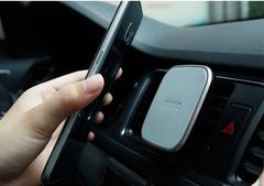 Магнитная автомобильная беспроводная зарядка Nillkin «Magnetic Car»