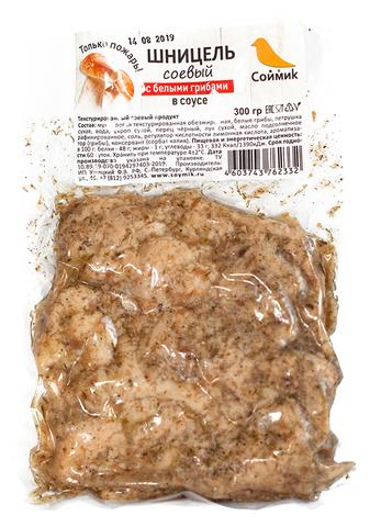 Шницель соевый в соусе с белыми грибами