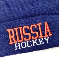 Вязаная шапка Русский хоккей (Russia hockey) синяя фото 2