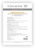 Коллагеновые биопластины для лица и тела N-актив EXPRESS LIFTING с янтарной кислотой, Medical Collagene 3D