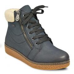 Ботинки #7811 Rieker