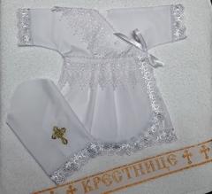 Крестильный набор для девочки Крестнице