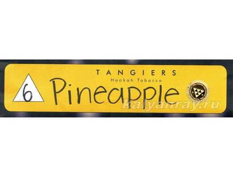 Tangiers Noir Pineapple