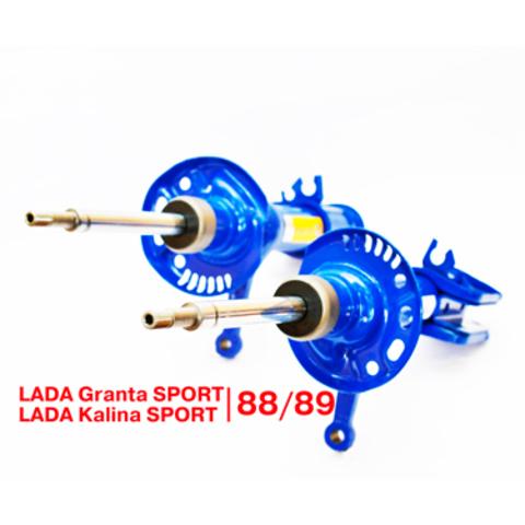 Передние стойки АСОМИ серия SPORT для Lada Granta SPORT (88 или 89)