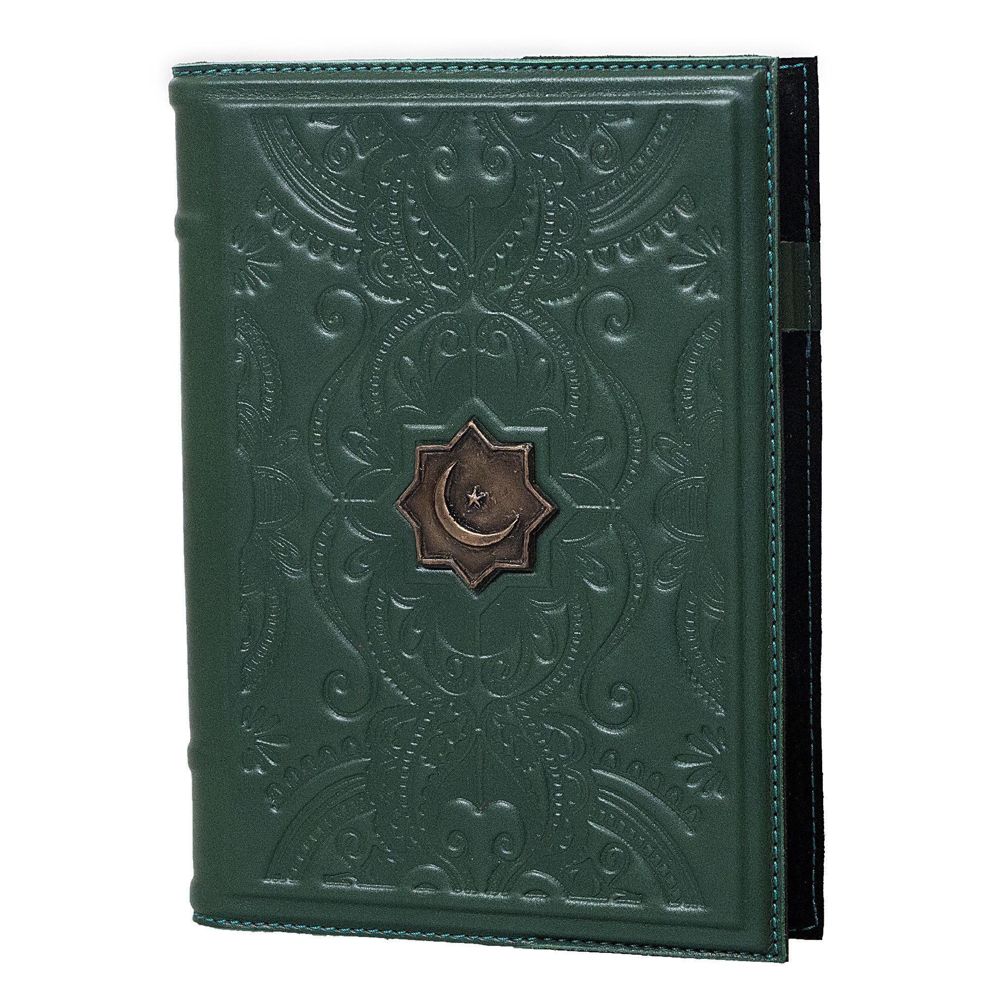 Ежедневник кожаный А5 «Ислам» А80408