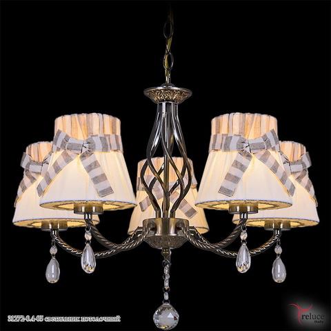 31272-0.4-05 светильник потолочный