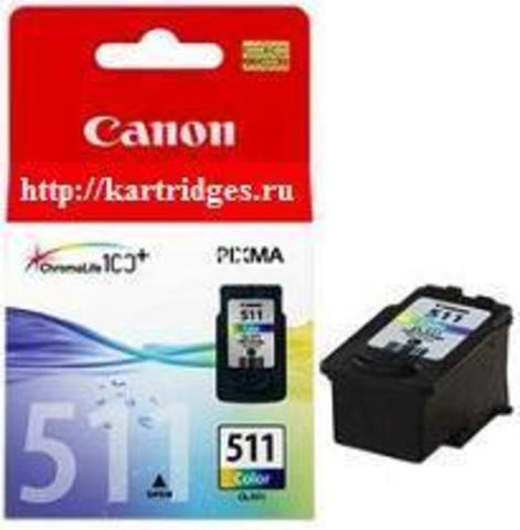 Картридж Canon CL-511 / 2972B007