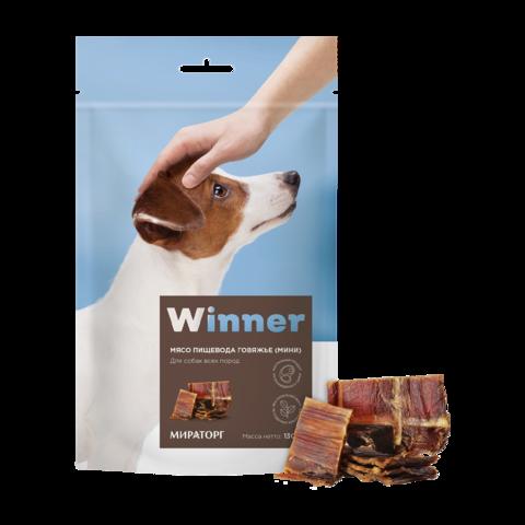 Winner лакомство для собак мясо пищевода говяжье (мини)