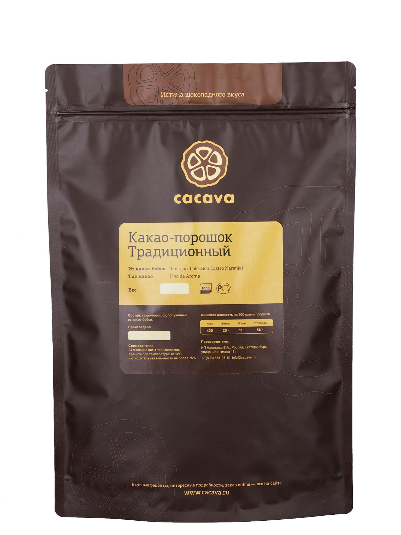 Какао-порошок Традиционный (Эквадор), упаковка 1 и 3 кг