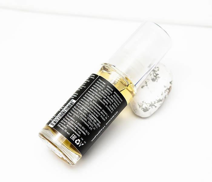 """RAZ426-1 Масло для бороды премиум TRIUS """"Сандал"""" (30 мл) фото 03"""