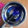 Синяя лампа для прогревания (рефлектор Минина) самовывоз