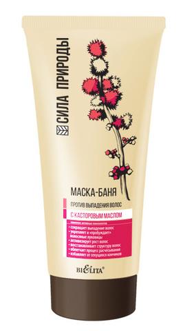 Маска-баня с касторовым маслом против выпадения волос