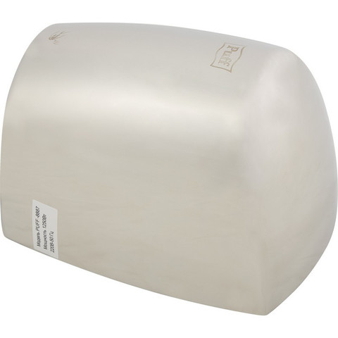 Сушилка электрическая для рук 1,2кВт хром Puff-8887