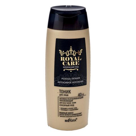Белита Royal Care Тоник для лица активно разглаживающий увлажняющий для всех типов кожи  150мл