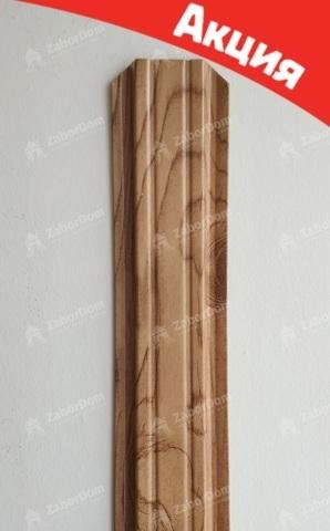Евроштакетник металлический 85 мм Светлое дерево 3D П - образный двусторонний 0.5 мм