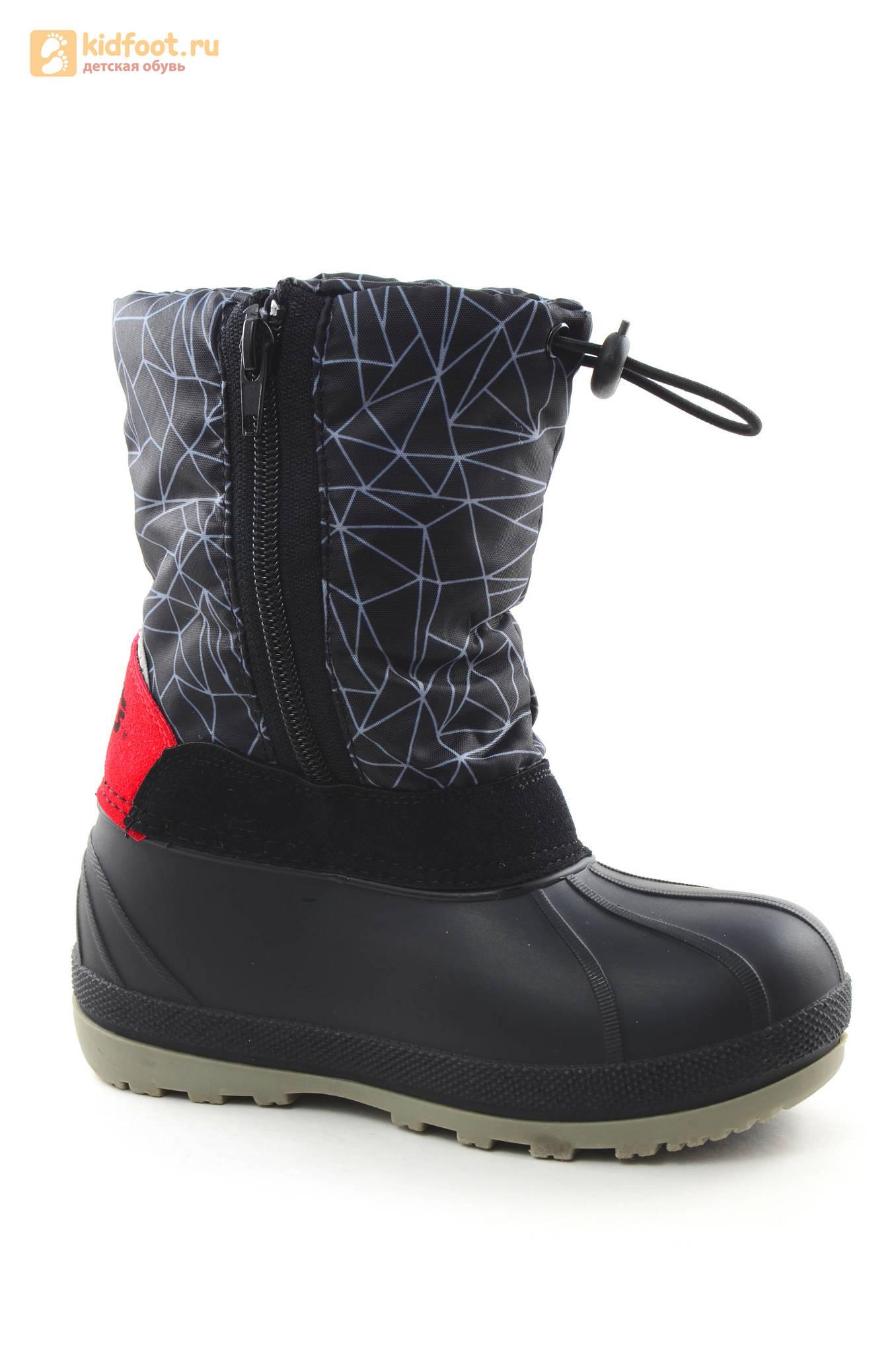 Зимние сапоги для мальчиков непромокаемые с резиновой галошей Звездные войны (Star Wars), цвет черный, Water Resistant